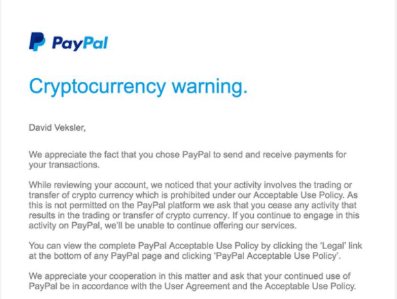 Предупреждение PayPal