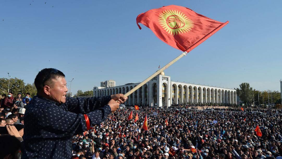 Киргизия банк Биткоин