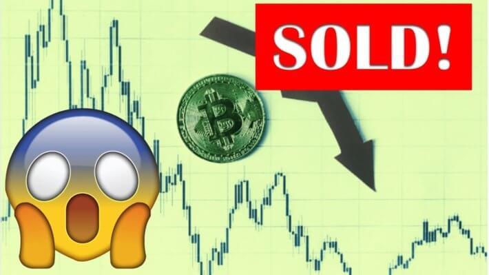 Биткоин продажа блокчейн