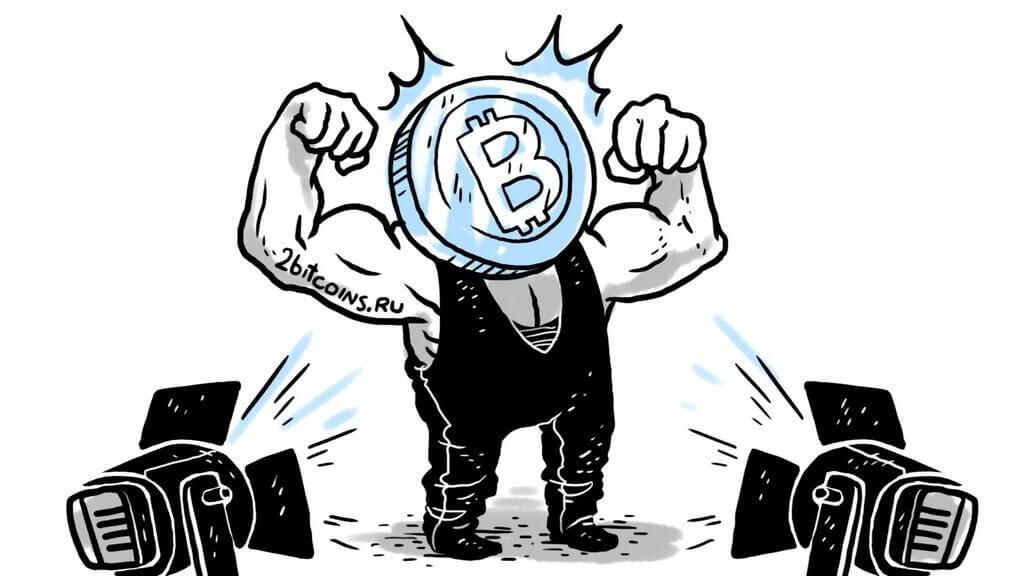 сильный биткоин
