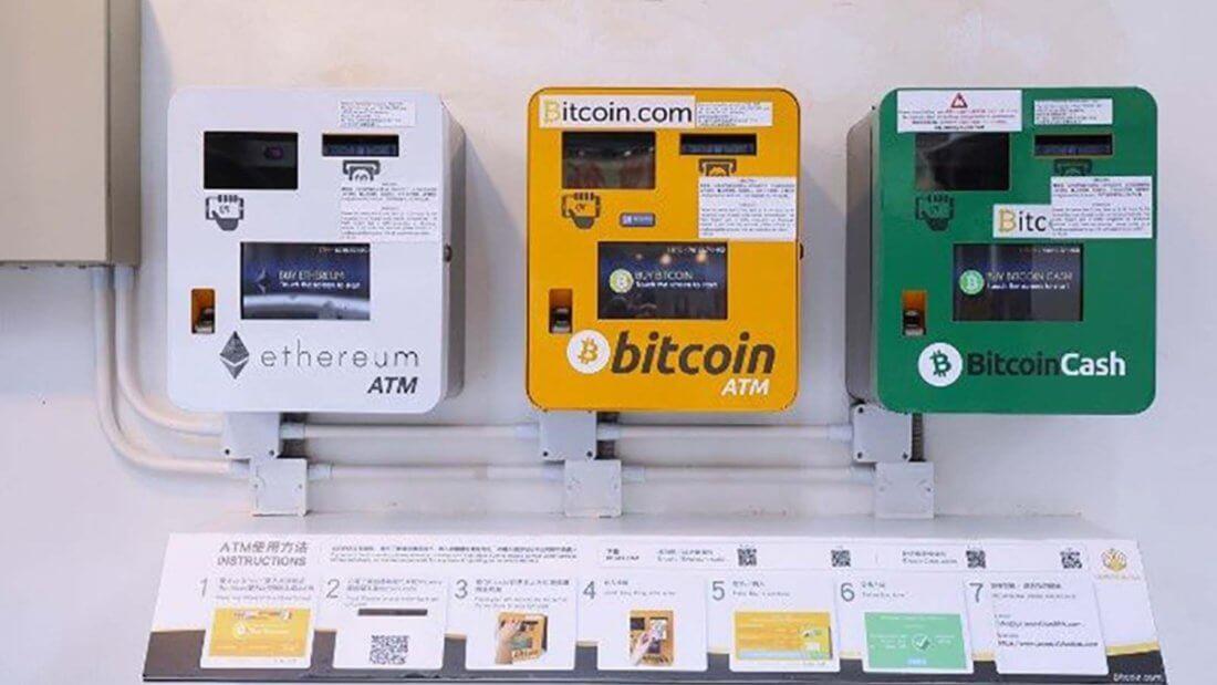 криптомат блокчейн Биткоин