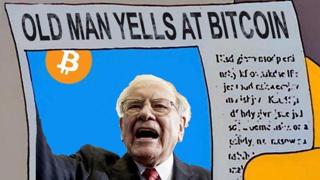 Биткоин критика блокчейн