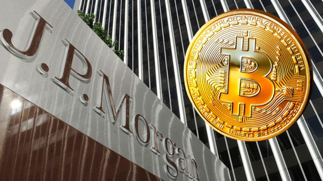 JPMorgan Биткоин криптовалюта