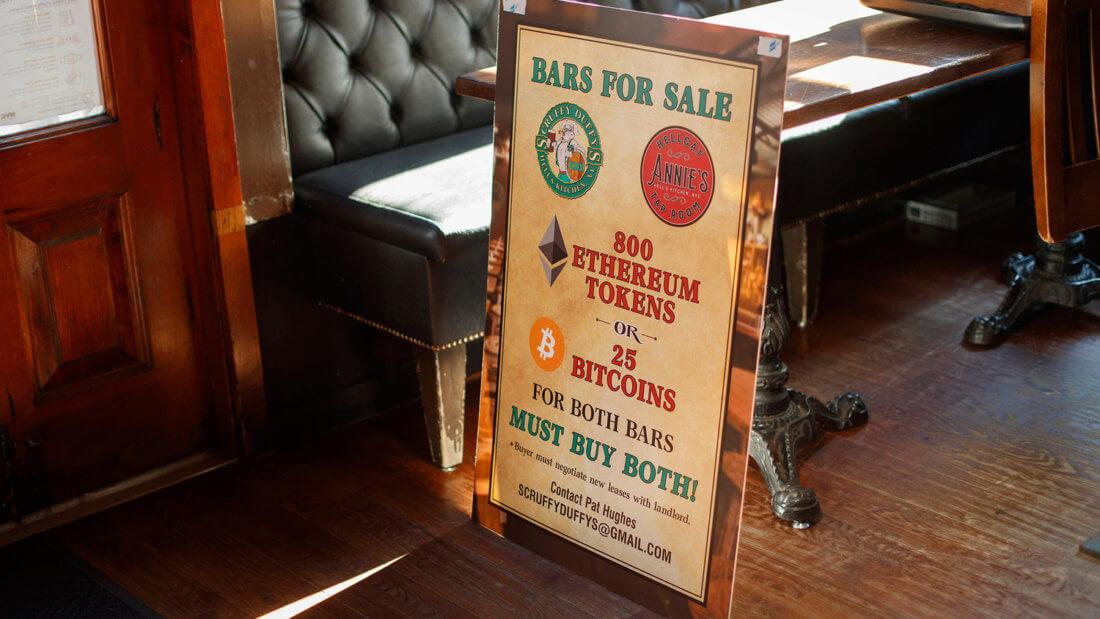 бар продажа криптовалюты