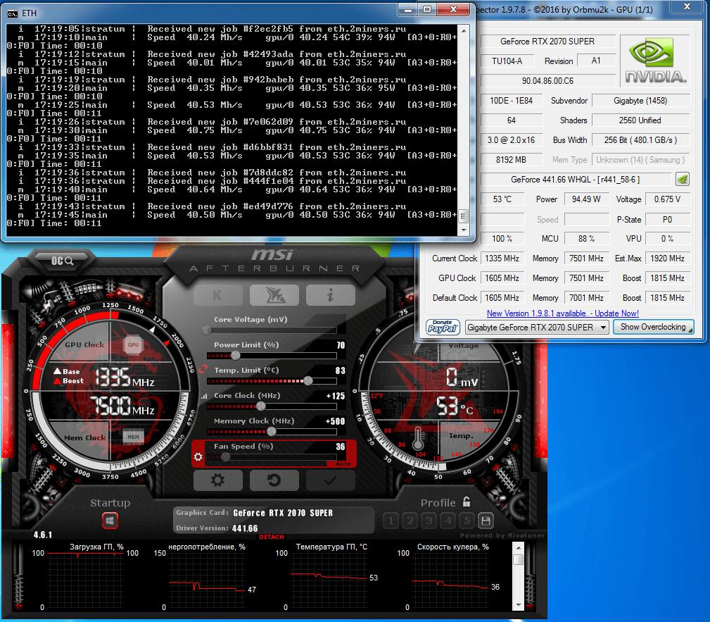 Nvidia GeForce RTX 2070 разгон