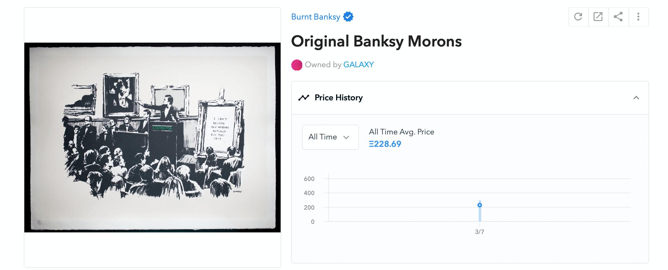 NFT картина Banksy