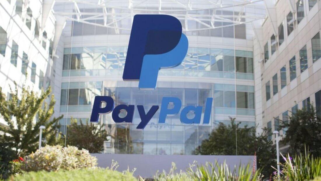 Генеральный директор PayPal рассказал, будет ли компания инвестировать в Биткоин