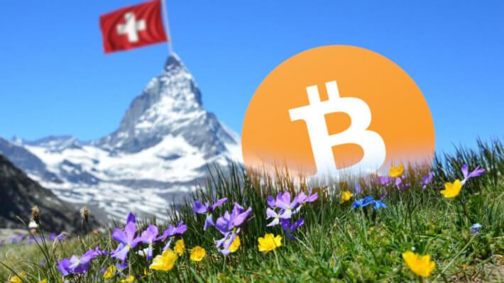 Швейцария Биткоин блокчейн
