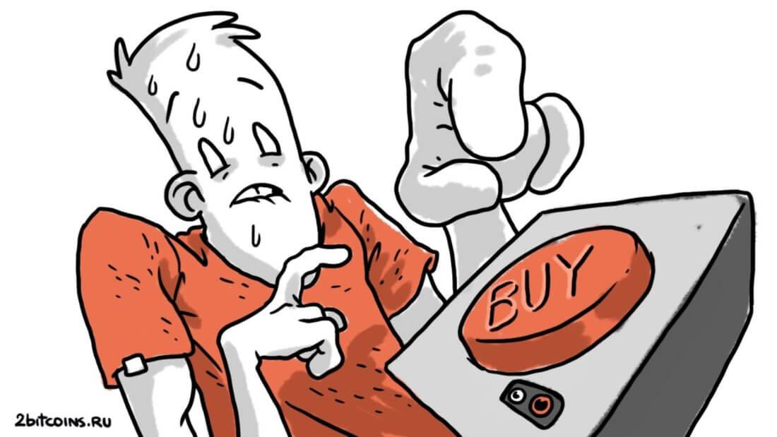 покупка кнопка Биткоин трейдинг