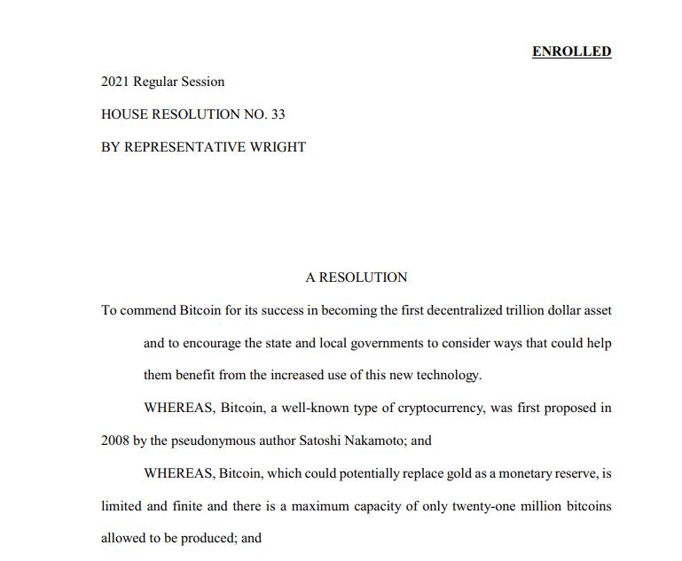 документ США публикация