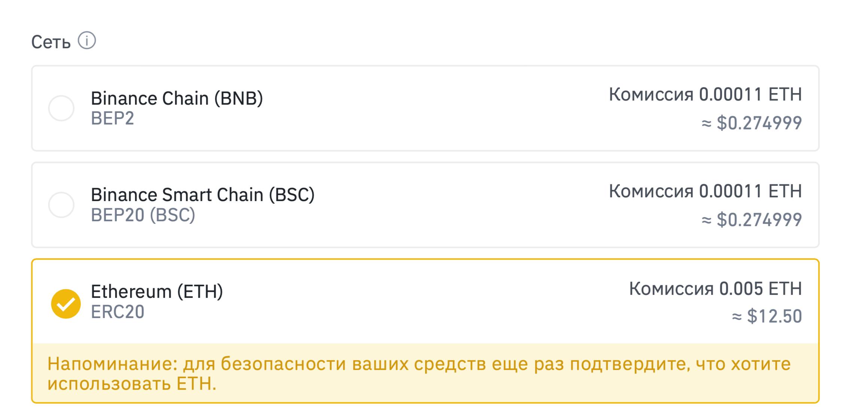 эфириум эфир биржа комиссия