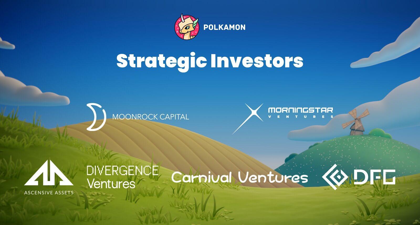 Инвесторы Полкамон