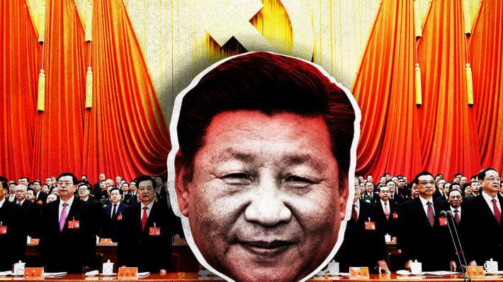 правительство Китай страна