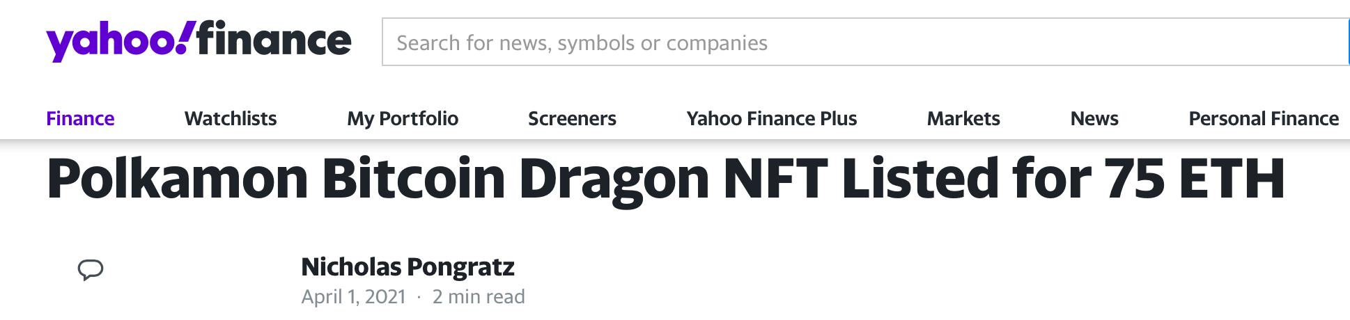 Yahoo Finance полкамоны