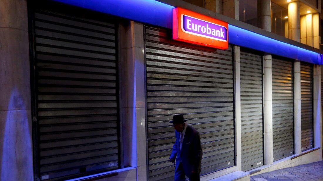 банк евробанк