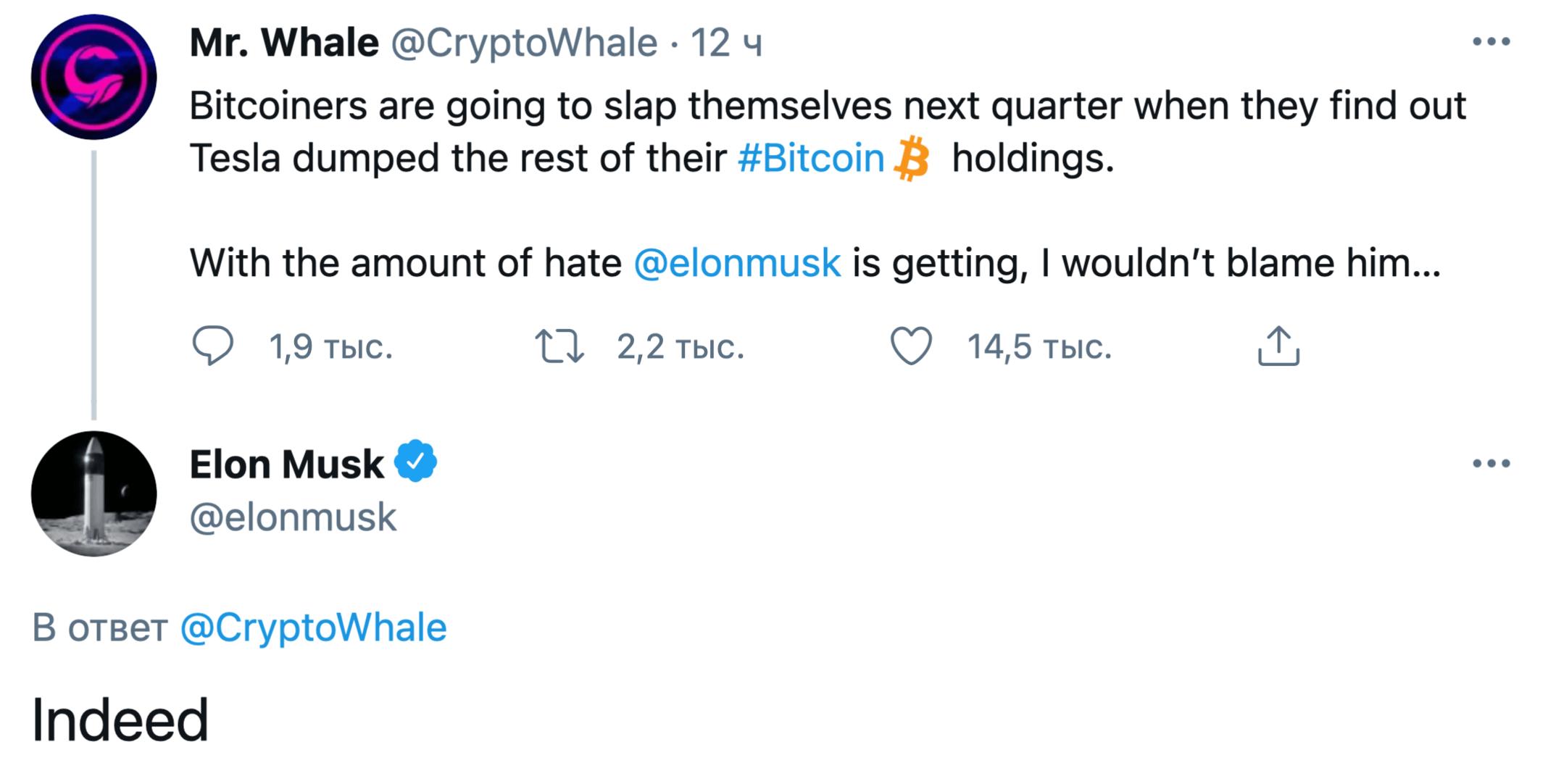 биткоин твит криптовалюты