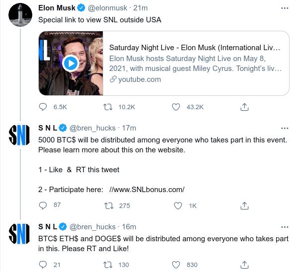 SNL Твиттер мошенники