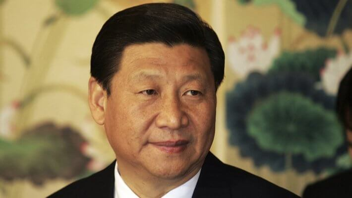 Си Цзиньпинь Китай КНР