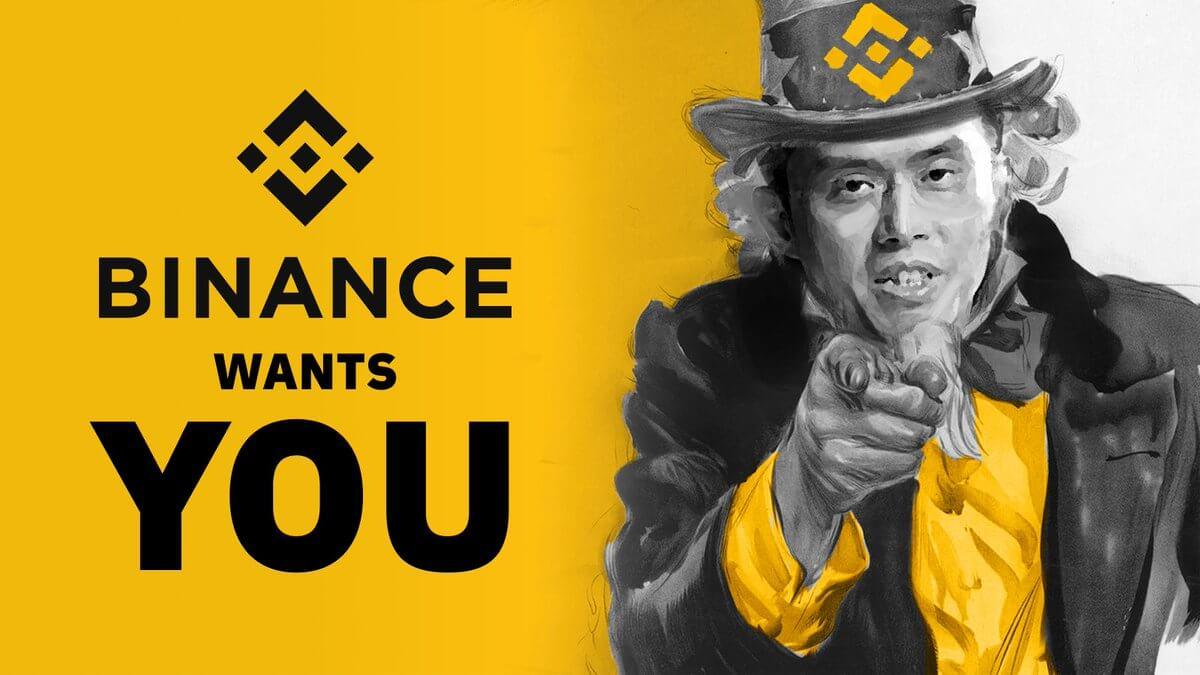 Работа вакансия криптовалюты Binance