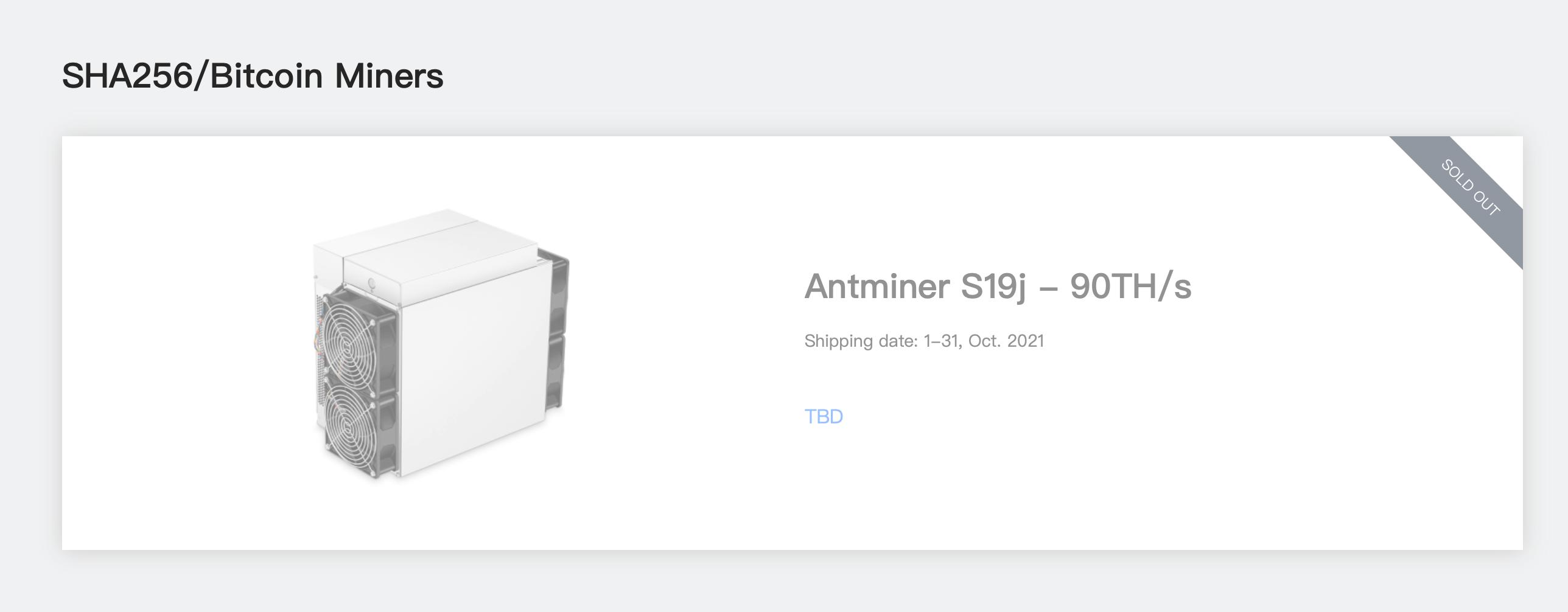Сайт Bitmain asic майнер