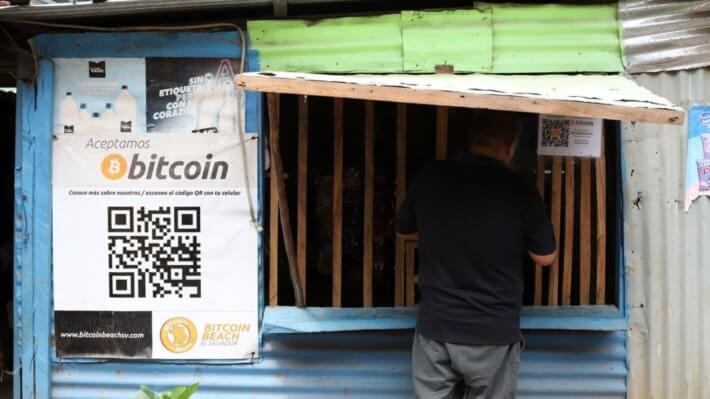 Биткоин Сальвадор криптовалюта