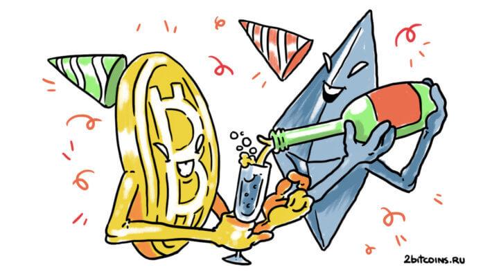 Трейдинг криптовалюта блокчейн