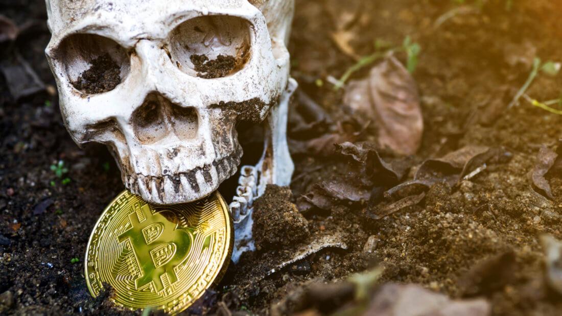 Биткоин блокчейн криптовалюта
