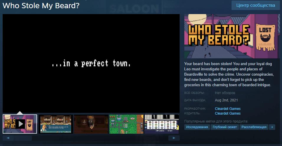 Steam игра криптовалюта