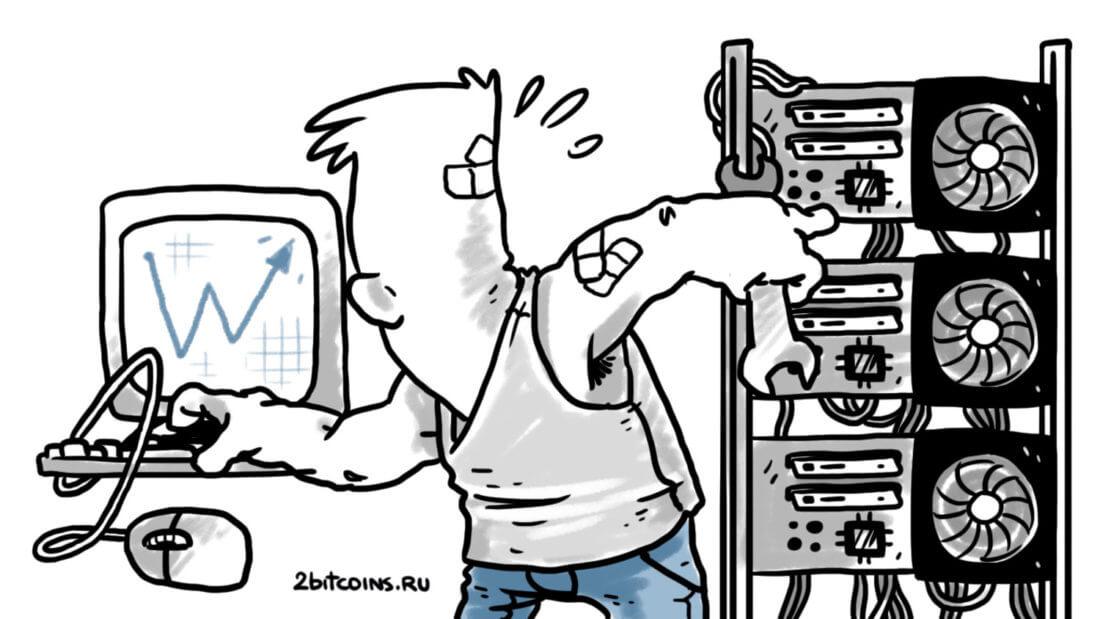Биткоин майнинг блокчейн