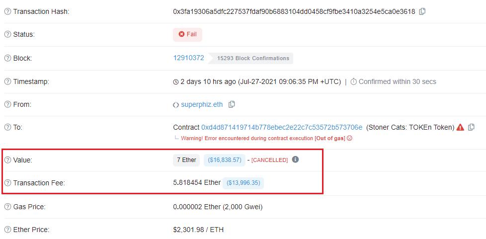 Эфириум блокчейн альткоин