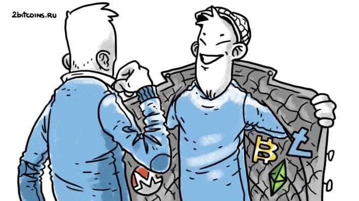 кошелек криптовалюты Биткоин