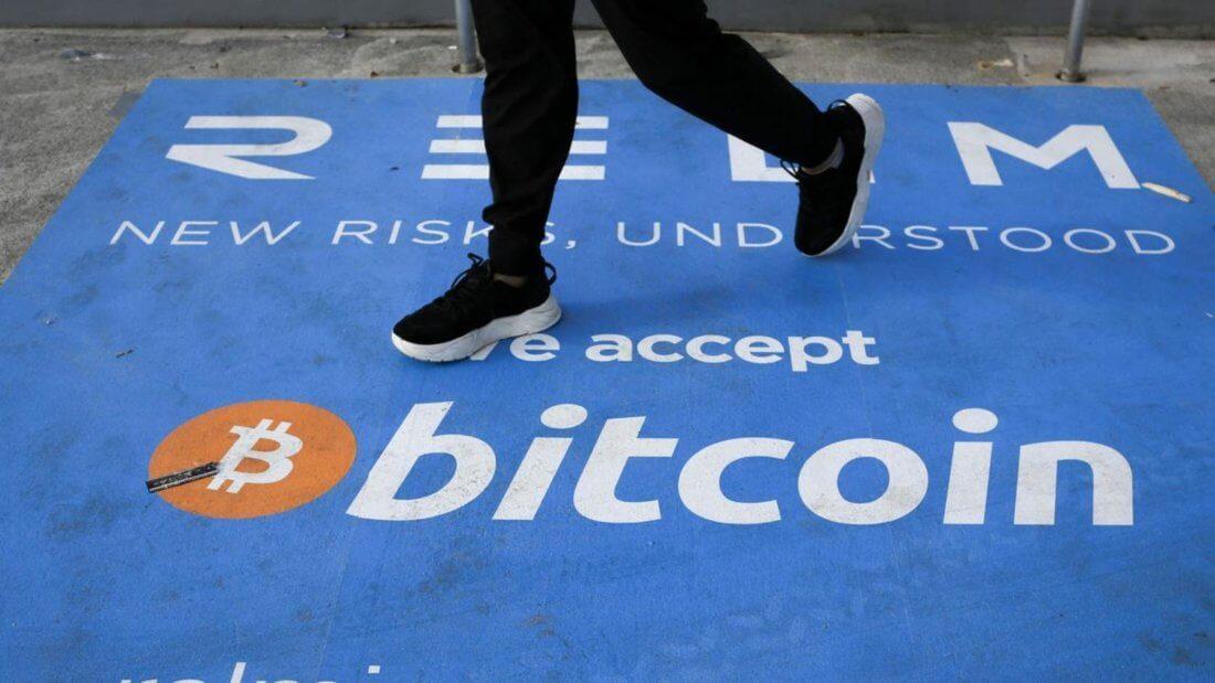 Биткоин блокчейн принятие криптовалюта