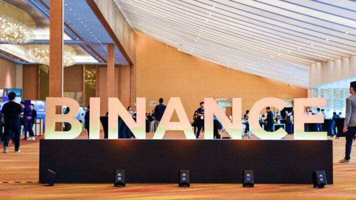 Binance биржа CZ криптовалюты
