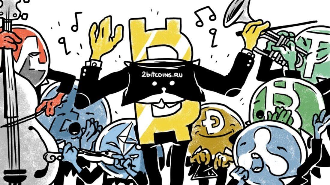 Банк Morgan Stanley увеличил вложения в индустрию криптовалют. Но не напрямую
