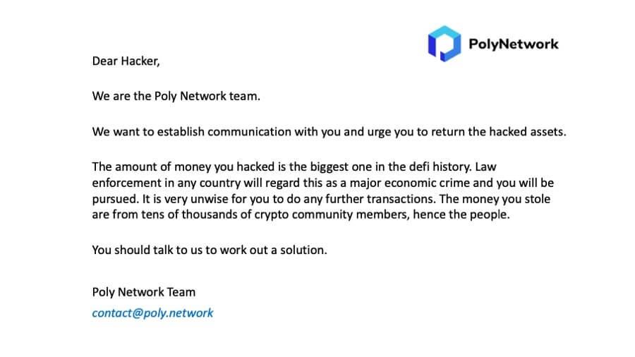Poly Network хакер криптовалюты