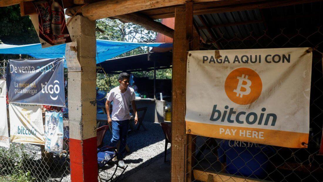 Как принятие Биткоина в Сальвадоре скажется на экономике страны: позитивный прогноз банкиров