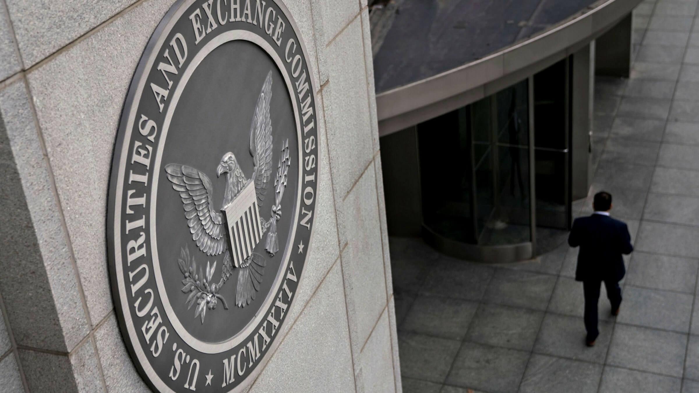 SEC регулятор экономика финансы