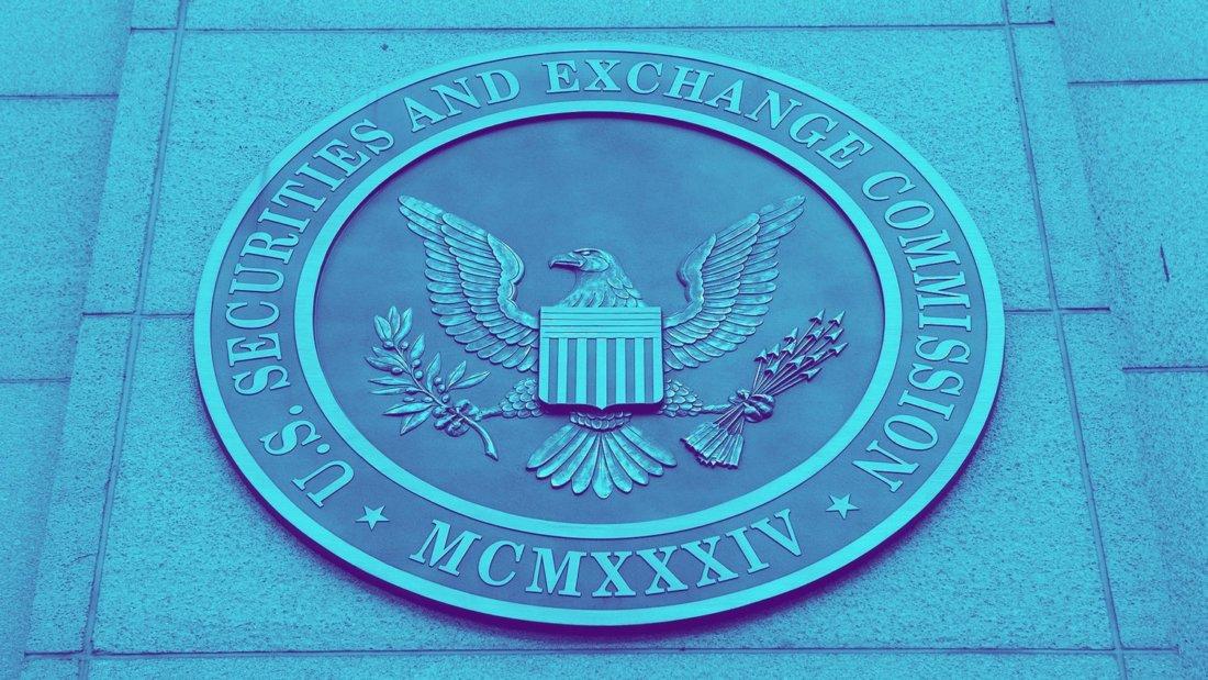 SEC регулятор финансы