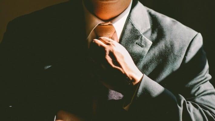 бизнес костюм галстук