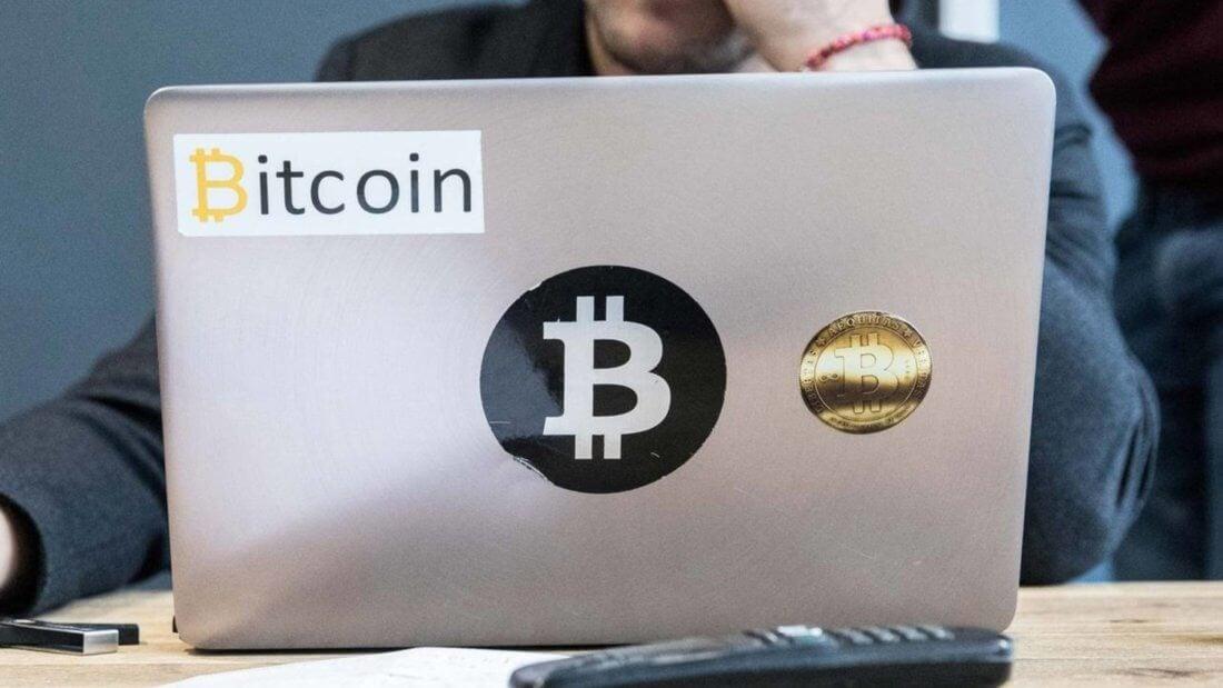 трейдинг криптовалюты Биткоин