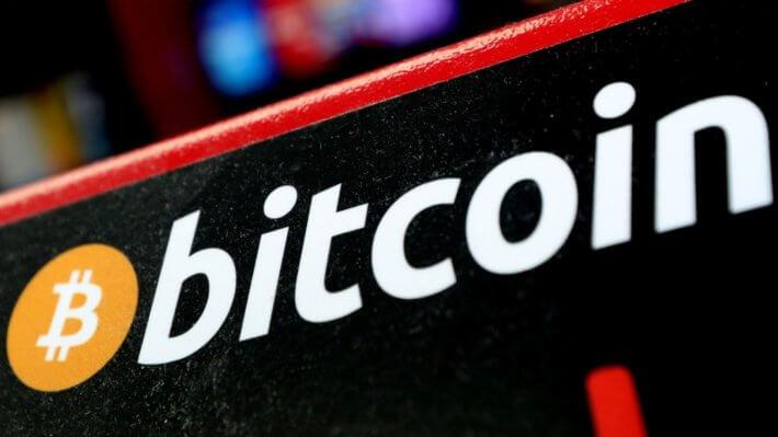 трейдинг Биткоин криптовалюта