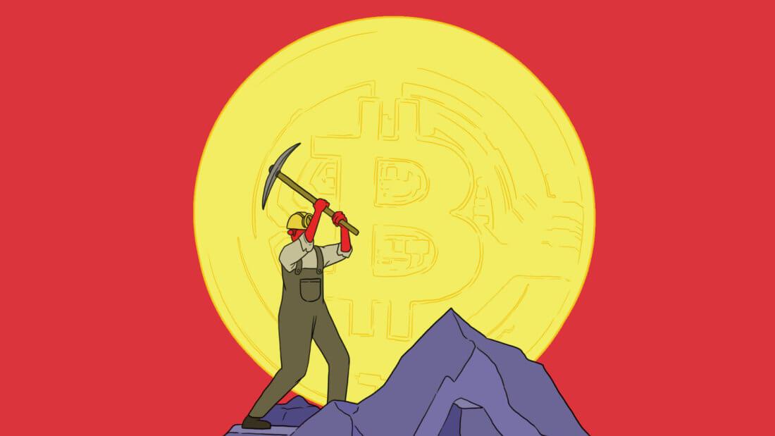 Биткоин майнинг криптовалюта