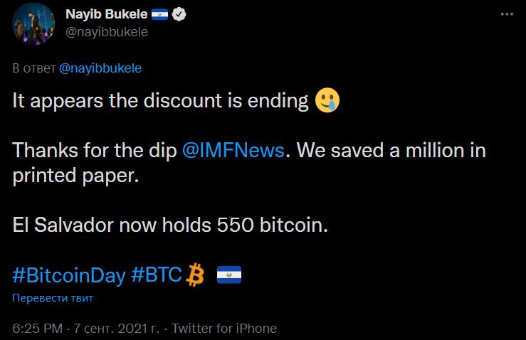 Биткоин криптовалюта твиттер