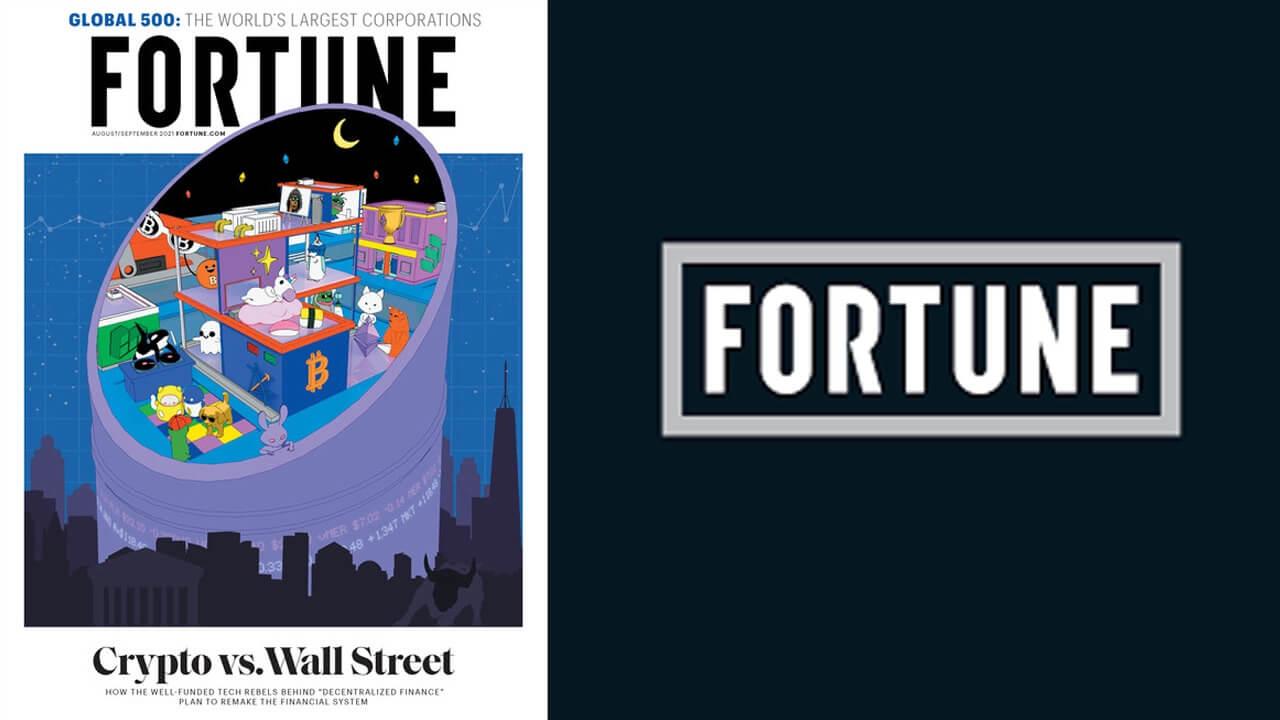 Fortune журнал издание