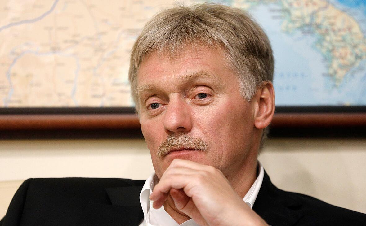 РФ Дмитрий Песков