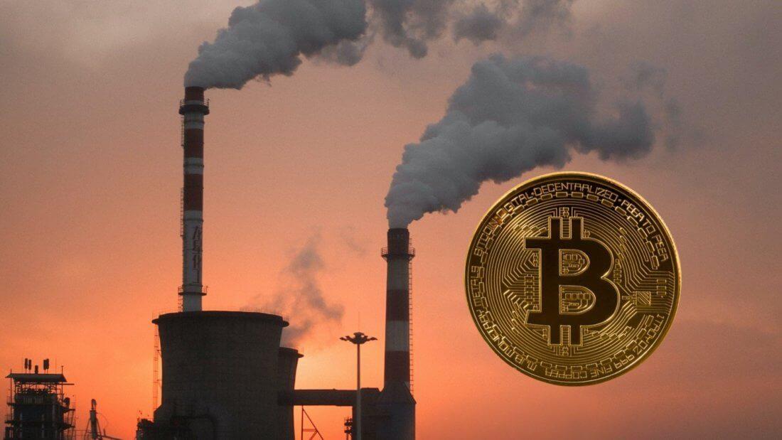 Биткоин майнинг электростанция криптовалюта