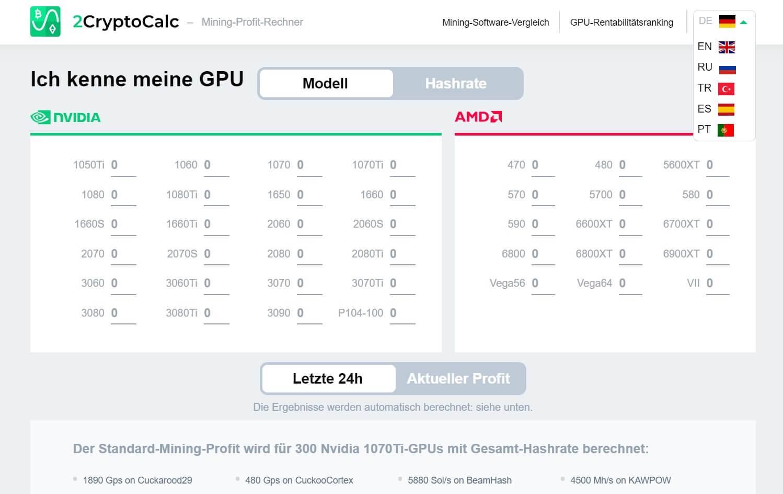 2CryptoCalc калькулятор