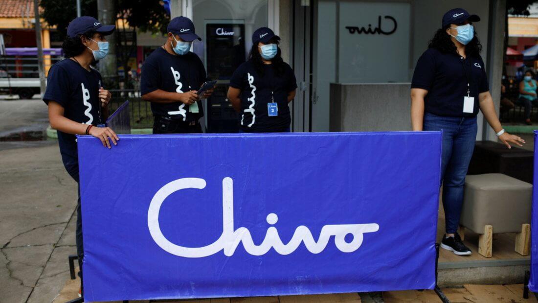 Chivo кошелек криптовалюты Сальвадор